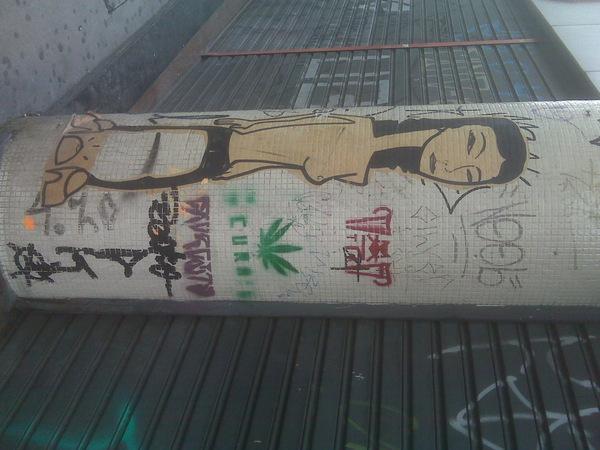 Graffiti Nude